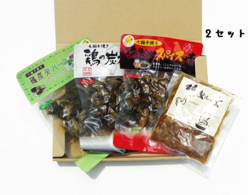 <常温ギフト>宮崎かしわや炭火焼と鶏めしの素セット (2セット)