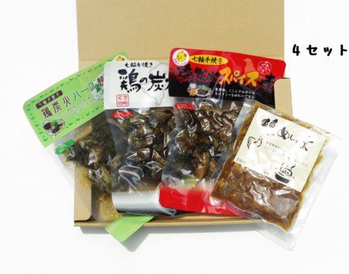 <常温ギフト>宮崎かしわや炭火焼と鶏めしの素セット (4セット)