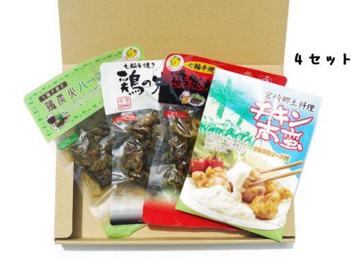 <常温ギフト>宮崎かしわや炭火焼とチキン南蛮セット (4セット)
