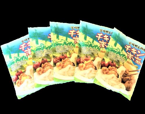 <常温> チキン南蛮 150g (5個)