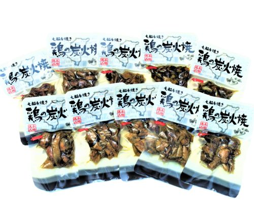 <常温>鶏の炭火焼 50g (10個)【少量タイプ】