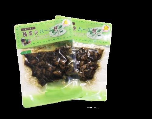 <常温>鶏炭火ハーブ焼 150g (2個)