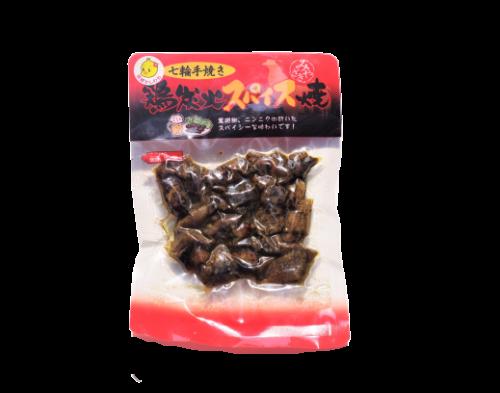 <常温>鶏炭火スパイス焼 150g(1個)